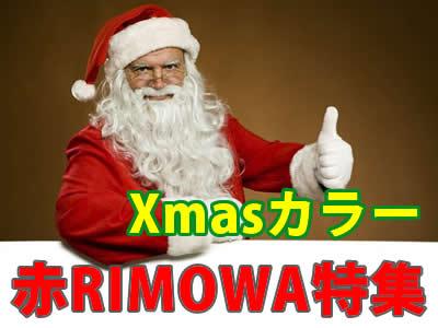 Xsmassuitcase_rimowa