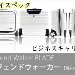 LegendWalker BLADE