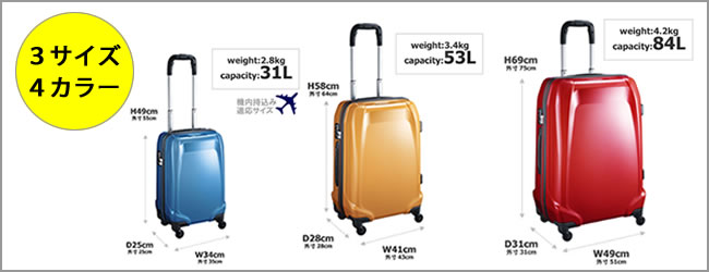suitcase_freewalker_sizecolor