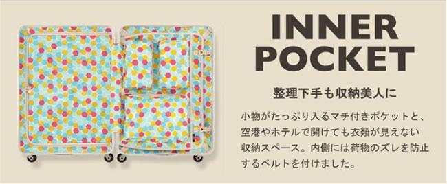 suitcase_ace_hant2
