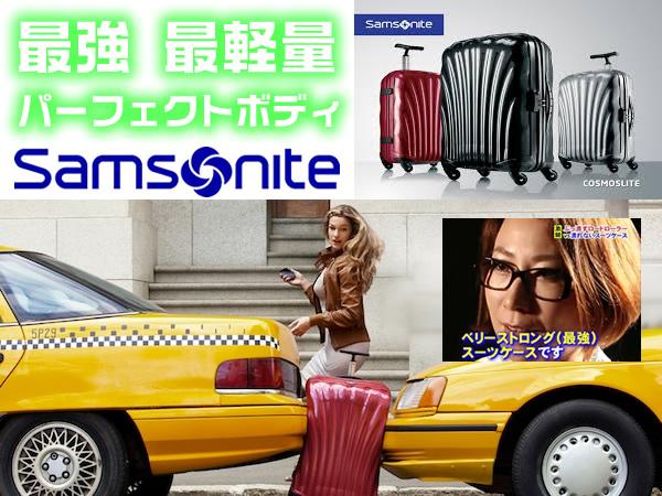 cosmolite_perfect